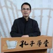 郭继承|传统文化与国学智慧