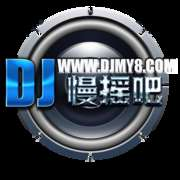 DJ-Well - Bridge - 老大-( W&YDJs Bootleg)-喜马拉雅fm