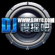 DJ-Well - Bridge - 老大-(W&YDJs Bootleg)-喜马拉雅fm