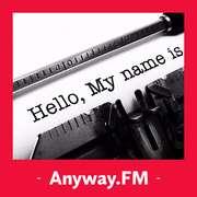 №47: 没面试过几十家公司怎么当得了我台主播-喜马拉雅fm