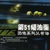 第51幅油画-悦库惊悚