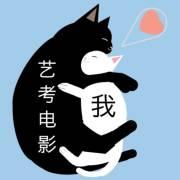 编导艺考电影-短解说