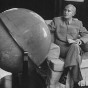 蒋介石在台湾的岁月