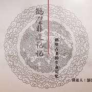 1-大湖九河黄酒酿造工艺-喜马拉雅fm