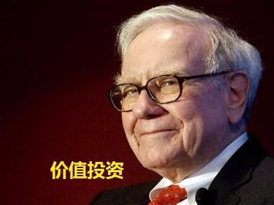 投资理财 股权 房产 基金 保险