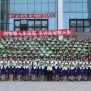 烟台职业学院七星湖朗诵协会(二)