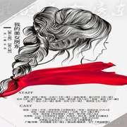 现代GL广播剧《我的美女房东》第八期-喜马拉雅fm