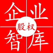 中国股权兵法
