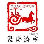 舌尖上的济宁(一) | 漫游济宁 No.18-喜马拉雅fm