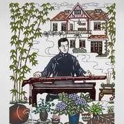 《和酒·中国古琴》前言-喜马拉雅fm