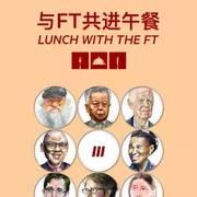 FT中文网周读(英国金融报)