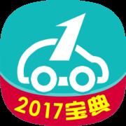科目一科目四驾考宝典车轮驾考驾校一点通☞试题和技巧