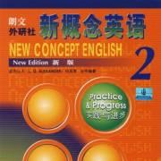 新概念英语第二册英音版课文?#35782;?/></div><div class=