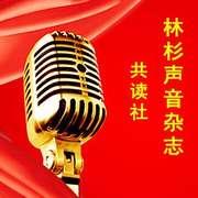 朗读者:杨李兵 --《我的南方和北方》作者:赵凌云-喜马拉雅fm