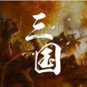 三国364 曹操的后手-喜马拉雅fm