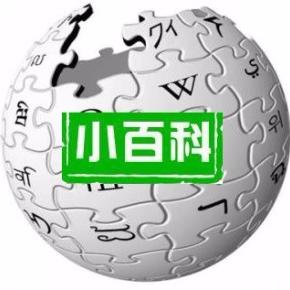 IT小百科-云计算系列公益课