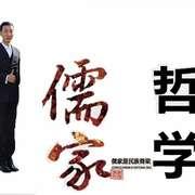 8、《儒家哲学简史》中国哲学分类阳光儒家书院子龙为您演绎_mixdown-喜马拉雅fm