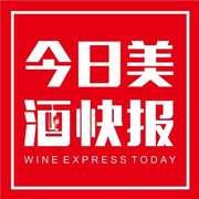 【快报】天津检验检疫局查获某电商伪造葡萄酒证书;英国科学家推出「抗菌」蜂蜜啤酒。-喜马拉雅fm