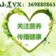 小莲分享143-宋宝琴-【 女性五期保健 05】-喜马拉雅fm