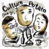 文化土豆 Culture Potato
