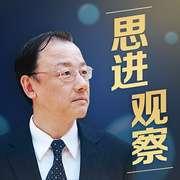 给中国散户的中国股市投资策略建议-喜马拉雅fm