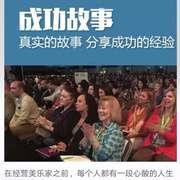 广州瑜珈教练刘江分享美乐家故事-喜马拉雅fm
