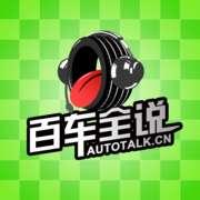 2018年017期:三刀与台湾车评人Andy老爹的聊天记录(用车文化篇)-喜马拉雅fm
