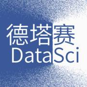 德塔赛 | 数据科学访谈