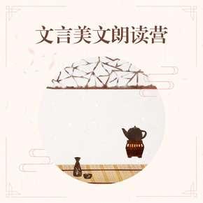 30天朗读营 vol.1-喜马拉雅fm