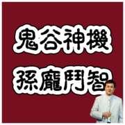 孙庞斗智之058庞驸马假途灭虢-喜马拉雅fm