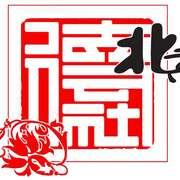 《新卖吊票》(郭麒麟、阎鹤祥)-喜马拉雅fm