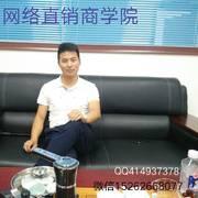 陈安之马云马化腾商业之成功创业