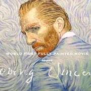 Loving Vincent 至爱梵高赏析-喜马拉雅fm