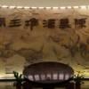 马王堆汉墓不朽之迷-千古奇棺