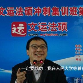 2018年文运法硕基础班民法朱虎
