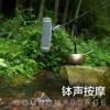 冥想音乐 钵声按摩 自然疗愈