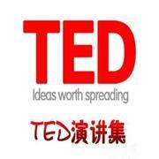 TED演讲带字幕(同步官网)