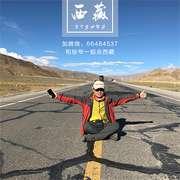12.11- 冬季西藏怎么玩儿?-喜马拉雅fm