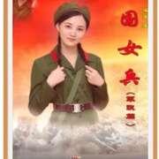 《中国女兵》第08集-喜马拉雅fm