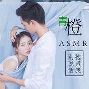 ASMR小剧场 | 暖心陪伴加班男友-喜马拉雅fm