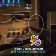 动感101泡菜电台脆骨榜第101期揭榜-喜马拉雅fm