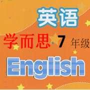 (2)话题词汇学习(一)第2段-喜马拉雅fm