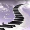 来自梦境的幽雅钢琴