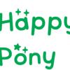 快乐小马 Happy Pony
