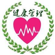 什么是中医健康管理师职业-喜马拉雅fm