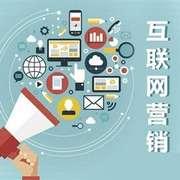 创业频道 -《资讯时代,相信是成功的开始》-喜马拉雅fm
