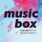musicbox20161020-喜马拉雅fm