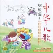 CD6.14 炫海娃-喜马拉雅fm
