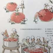 7. 番茄酱诞生记-喜马拉雅fm