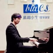 蓝调小生钢琴曲诗歌专辑001